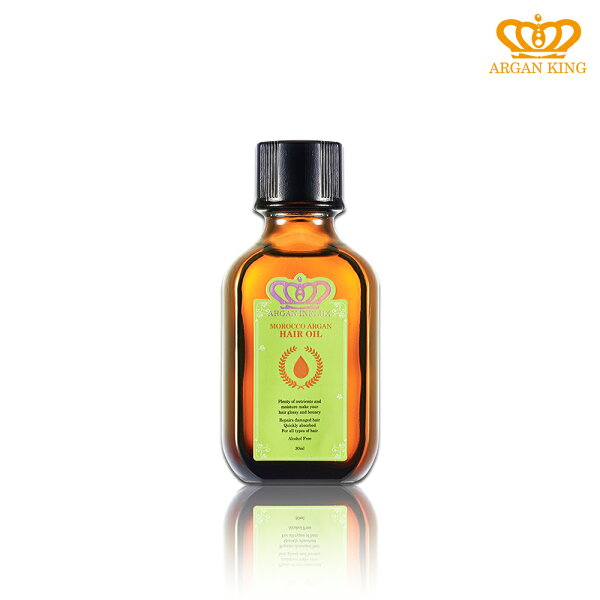 【ARGAN KING】Morocco Argan Oil Light 雅根摩洛哥堅果油30ml
