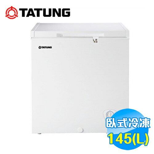 大同 Tatung 145公升冷凍櫃 TR-145FHW
