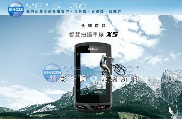 「YEs 3C」Xplova X5智慧自行車錶 導航 攝影 3G+WiFi 車錶