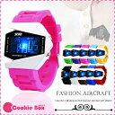 *餅乾盒子* 潮流 時尚 飛機 手錶 LED 電子錶 冷光錶 矽膠 兒童 果凍錶 男錶 女錶 對錶
