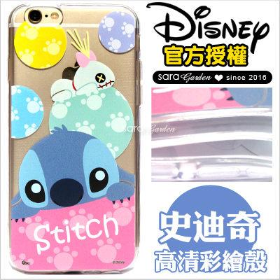 官方授權 迪士尼 Disney 高清 彩繪 iPhone 6 6S Plus 三星 J7 2016 手機殼 TPU 軟殼 彩蛋 史迪奇 醜丫頭【D0601103】