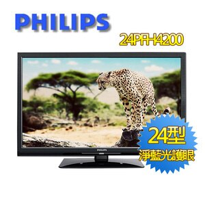 【DR.K3C】【PHILIPS 飛利浦】【加贈 3米原廠 HDMI 線】24PFH4200 24吋 LED液晶顯示器+視訊盒
