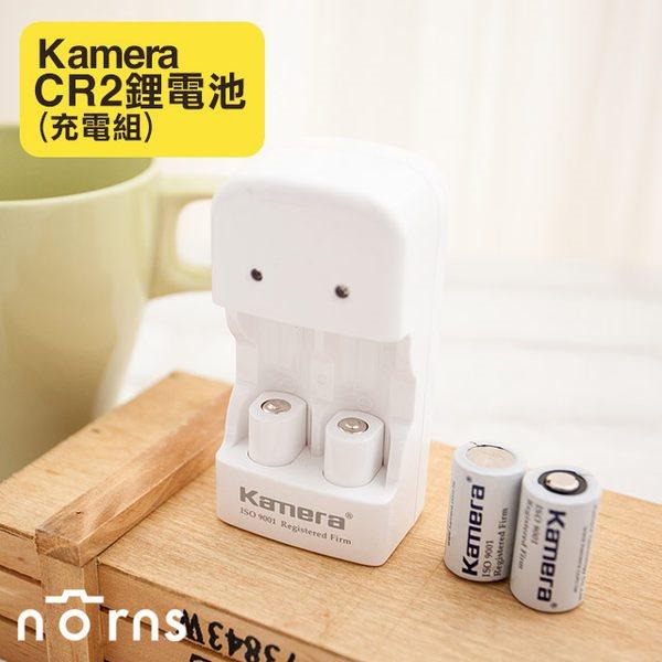 NORNS 【Kamera CR2鋰電池充電組】適用富士拍立得mini 25 50S 55 PIVI MP300 sp1沖印機