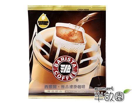 《西雅圖》耳掛式咖啡 極品綜合(20包/袋)