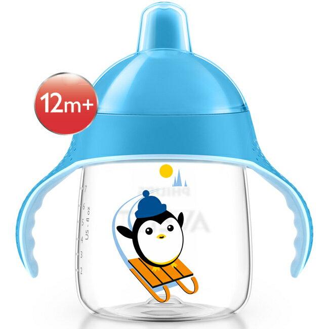 『121婦嬰用品館』 AVENT 企鵝鴨嘴吸口水杯 260ml 2