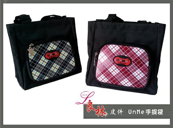 UnMe 兒童手提袋/便當袋/餐袋3118
