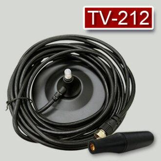 TV-212室內/室外/車用數位天線(適用-無線電視數位機上盒)