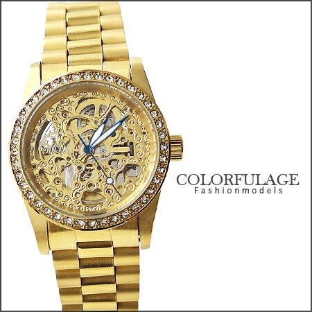 工藝雙面鏤雕自動上鍊機械腕錶 范倫鐵諾Valentino手錶 父親節禮物 柒彩年代 【NE971】原廠公司貨 0