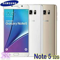 Samsung 三星到Samsung Galaxy Note 5 5.7吋八核智慧手機-32G-贈專用馬卡龍皮套+多國專利抗藍光鋼化玻璃保貼+原廠旅行2A充電組