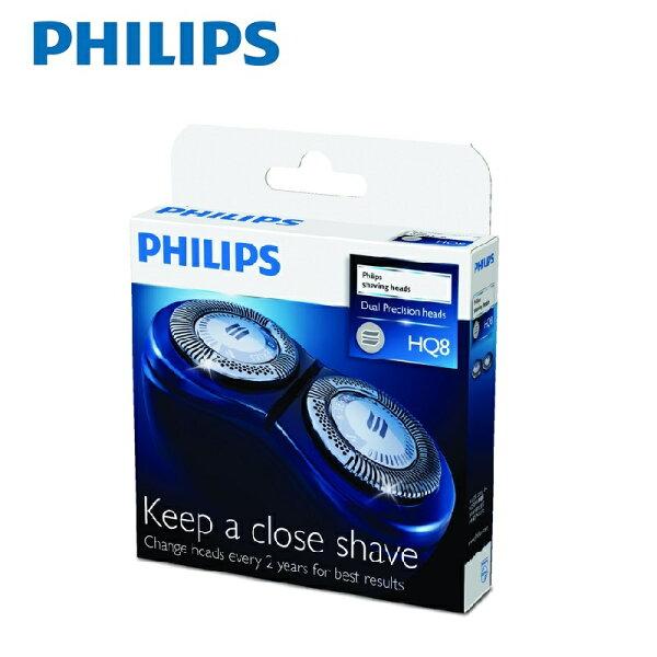 飛利浦PHILIPS電鬍刀刀頭-0與1數位刀網/2刀頭(HQ8/21)