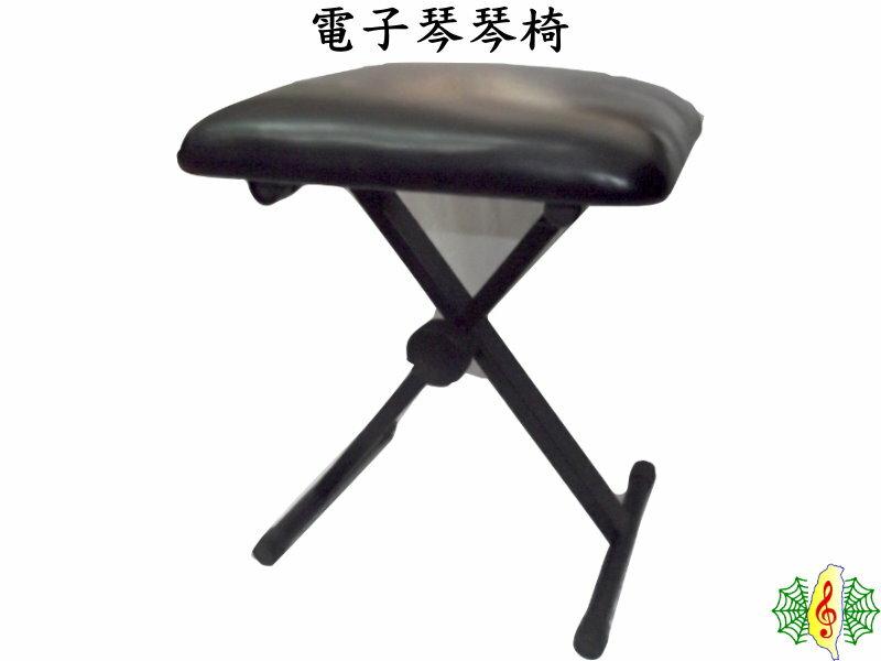 ^~網音樂城^~ 電子琴椅 電鋼琴椅 大旋鈕 三段式 琴凳 琴椅 ~  好康折扣