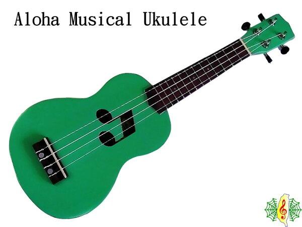 [網音樂城] 烏克麗麗 UKULELE ALOHA 白 綠 音符 音孔 ( 含 背袋 pick 簡易教材 )