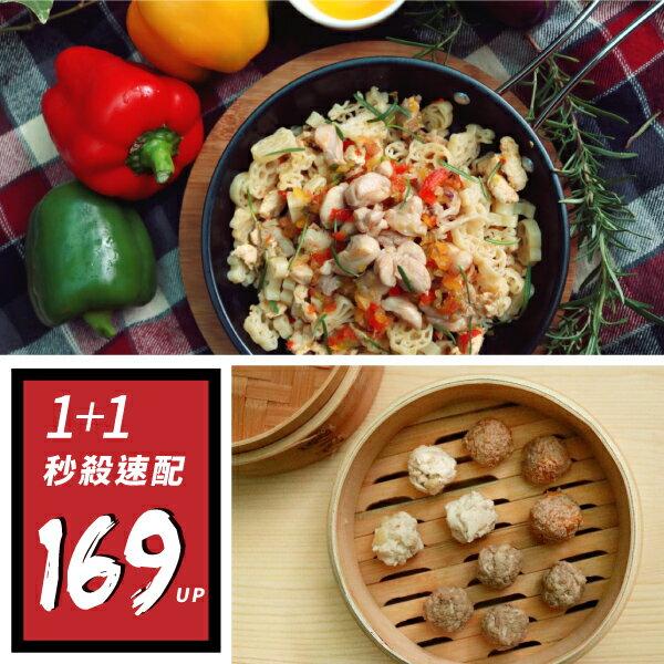寵物狗鮮食:主餐【義大利麵】+ 點心【忍者丸太郎】(口味隨機出貨) 0