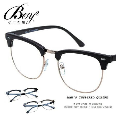 ☆BOY-2☆【N5007】時尚鉚釘復古眼鏡 0