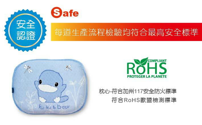 『121婦嬰用品館』KUKU 涼感出生嬰兒枕 7