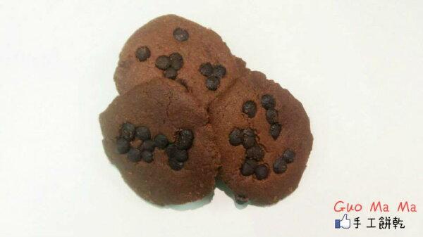 十包免運可混搭~~~郭媽媽手工餅乾 - 巧克力豆餅