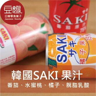 【豆嫂】韓國果汁 SAKI果汁(番茄、水蜜桃、橘子、脫脂乳酸)