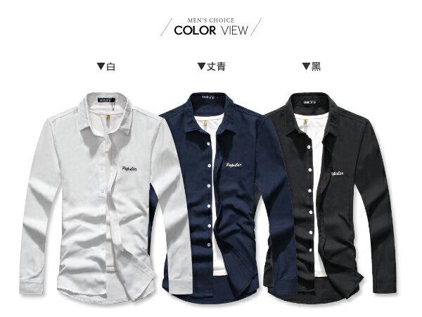 ☆BOY-2☆【NQ97001】美式潮流電繡長袖襯衫 1