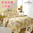 A-nice 台灣製舒柔天絲絨床包枕套三件組-雙人(洛麗莊園夢)
