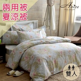 A-nice 台灣製舒柔天絲絨兩用夏涼被-雙人(筱夢提香)