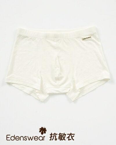 超細天絲鋅纖維抗敏系列-男四角內褲 - 限時優惠好康折扣