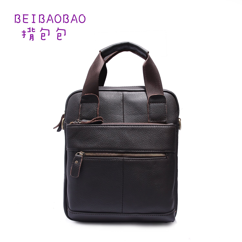 【BEIBAOBAO】首爾貴族真皮兩用包 (貴族咖 共兩色) 0