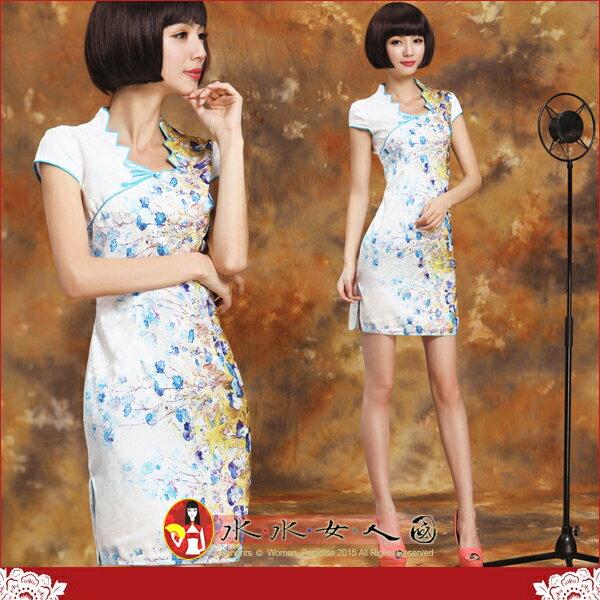 【水水女人國】~平價國民旗袍風~藍黃菊。古典波浪領時尚改良修身短旗袍