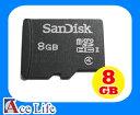 【九瑜科技】Sandisk 8G 8GB Class4 C4 micro SD SDHC TF 記憶卡 手機 行車紀錄器 Kingston Toshiba