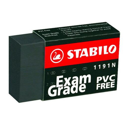 【德國天鵝 STABILO 橡皮擦】1191N 環保橡皮擦/塑膠擦 (小)/36入