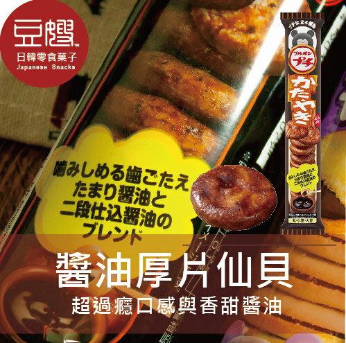 【豆嫂】日本零食 北日本小熊 醬烤迷你仙貝