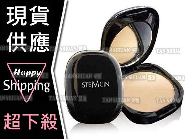 【姍伶】STEMCIN 鑽石光感防曬礦物蜜粉餅 SPF20++++ (10g) + 專用粉撲 x1
