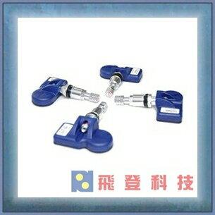 【爆胎好幫手】Garmin 無線胎壓感測器組 GTP400 KIT TPMS 適用4590/4592r/4695r