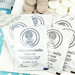 泰國進口 泰國皇家牛奶片 (原味牛奶片) [TA006] - 限時優惠好康折扣