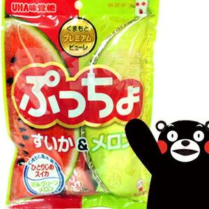 日本UHA味覺糖 果實軟糖(熊本西瓜+哈密瓜口味) - 限時優惠好康折扣