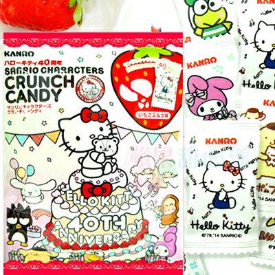 日本甘樂草莓牛奶糖果 三麗鷗角色 Hello Kitty40週年 布丁狗 酷企鵝 0