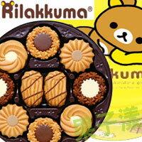 日本北日本 拉拉熊 懶懶熊 餅乾禮盒(附提袋)[JP175]
