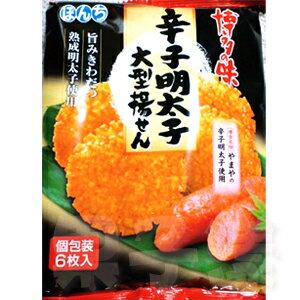 日本BonChi 博多辛子明太子米果[JP076] - 限時優惠好康折扣