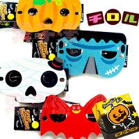 萬聖節Halloween到日本Tirol松尾 萬聖節限定版 巧克力(6個入共3款口味) 附面具