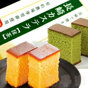 日本福壽屋本舖 長崎蛋糕 共二款: 蜂蜜 / 抹茶 0