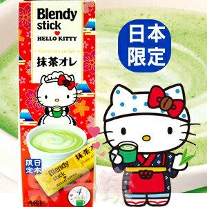 日本AGF Blendy Stick X Kitty協作 抹茶歐蕾 (4入) 日本限定 - 限時優惠好康折扣