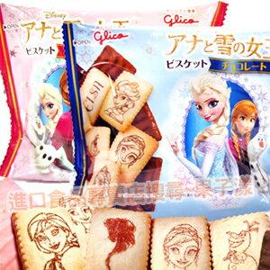 日本固力果 冰雪奇緣 巧克力餅乾 [JP291] - 限時優惠好康折扣