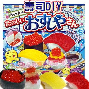 日本Kracie 知育菓子 知育果子 DIY 動手作壽司[JP318] 0