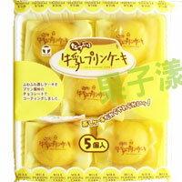 日本丸戶 牛奶布丁蛋糕[JP005] 0