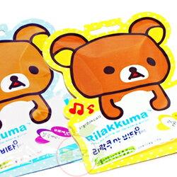 韓國進口 Rilakkuma 懶懶熊 拉拉熊維他命C片 檸檬片/藍莓片 - 限時優惠好康折扣