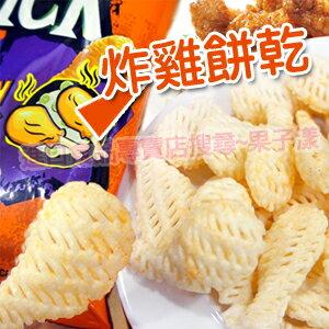 韓國進口 海牌迷你炸雞造型餅乾 (炸雞風味)[KR152] - 限時優惠好康折扣