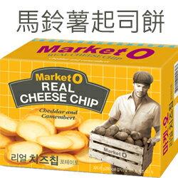 韓國Market O 馬鈴薯起司餅 起司洋芋片 [KR070] - 限時優惠好康折扣
