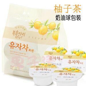 韓國花果園 柚子茶 奶油球包裝款 15個入 方便飲用 隨身帶著走 - 限時優惠好康折扣