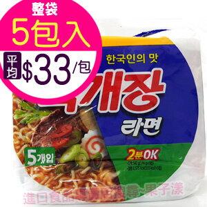 韓國農心 辣牛肉湯麵 快煮2分鐘OK -泡麵-(袋裝5包入) [KR168A] - 限時優惠好康折扣