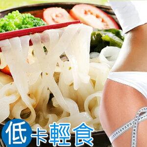 低卡蒟蒻麵 鬼芋蕎麥拉麵 台灣在地美食 [TW040]
