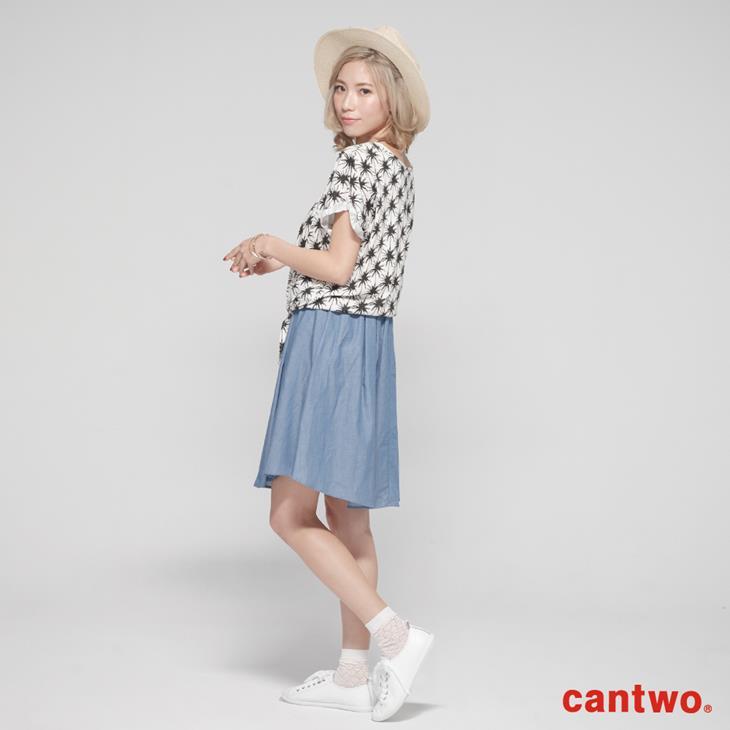 cantwo熱帶滿版椰子樹兩件式洋裝(共二色) 2